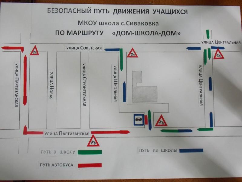 http://siv.horol-edu.ru/upload/sivakovka_horol/information_system_200/1/3/0/5/2/item_13052/information_items_property_7206.jpg